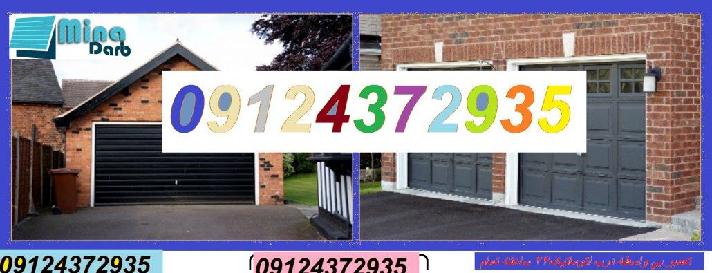 grovewood double garage doors pr4ices cheap electric garage 1030x395 - تعمیر درب شیشه ای