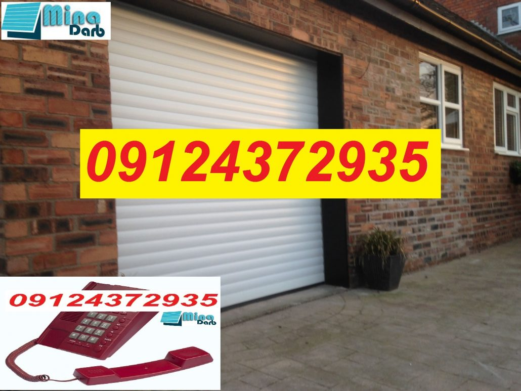 roller garage doors automatic roller doors rolux uk 1030x773 - تعمیر درب شیشه ای