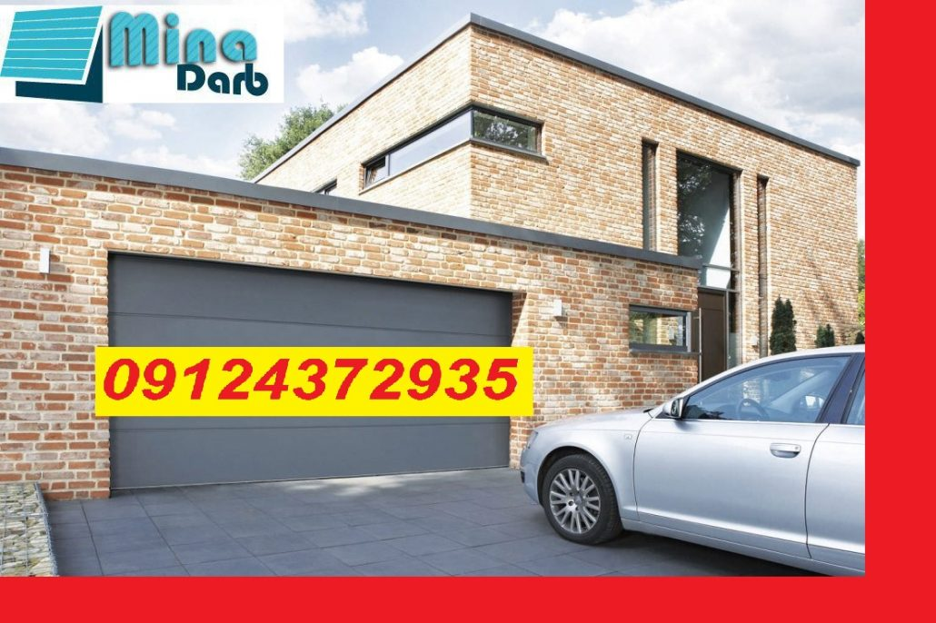 sectional garage door steel 55571 2219815 1 51024x683 1030x686 - تعمیر درب شیشه ای