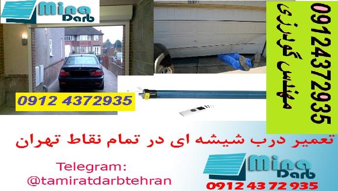 single roller garage5 door 1 - تعمیر جک پارکینگ